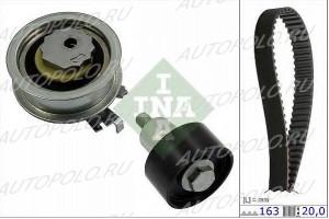 Ремкомплект ГРМ (ремень + 2 ролика) 530059210